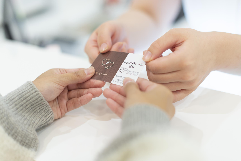 問診票記入(保険証提示)